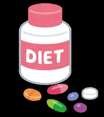 030_美容食品と医薬品の関係を整理してみる